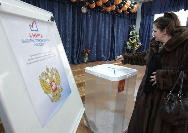 Lawmaker Alleges St. Petersburg Vote Fraud       - Sputnik International