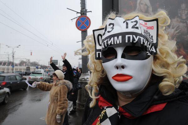 Seven days in photographs: February 25 – March 2, 2012 - Sputnik International