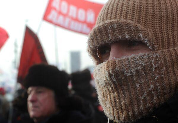 Russians Set to Rally as Putin Seeks Third Term          - Sputnik International