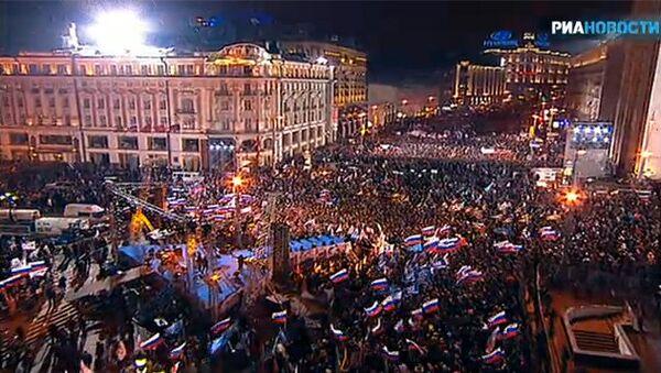 Over 70,000 Putin Supporters Gather Near Moscow Kremlin          - Sputnik International