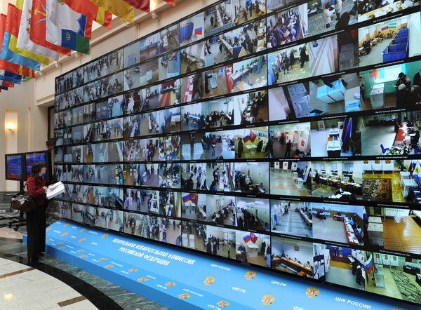 Putin Praises Russia's Webcams Network - Sputnik International