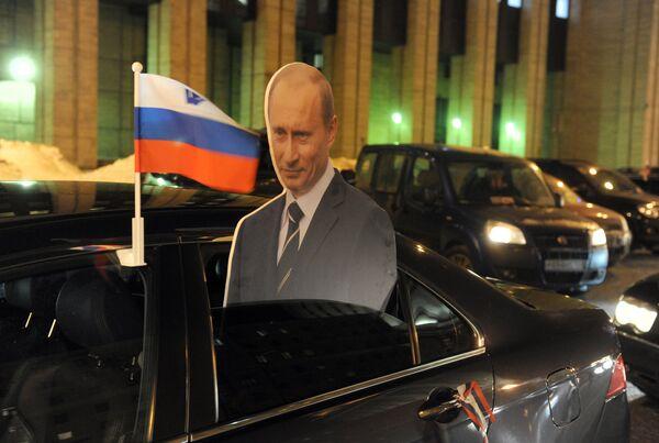 Vladimir Putin: The Man, the State, the Destiny - Sputnik International