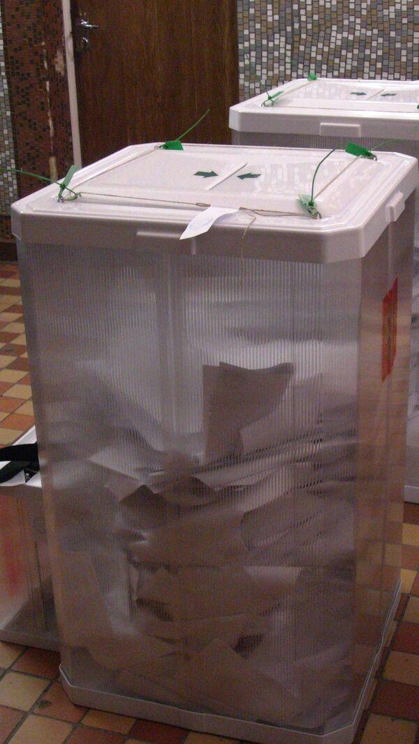 Russia Toughens Fines for Election Fraud          - Sputnik International