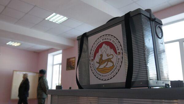 EU Refuses to Recognize Elections in South Ossetia          - Sputnik International