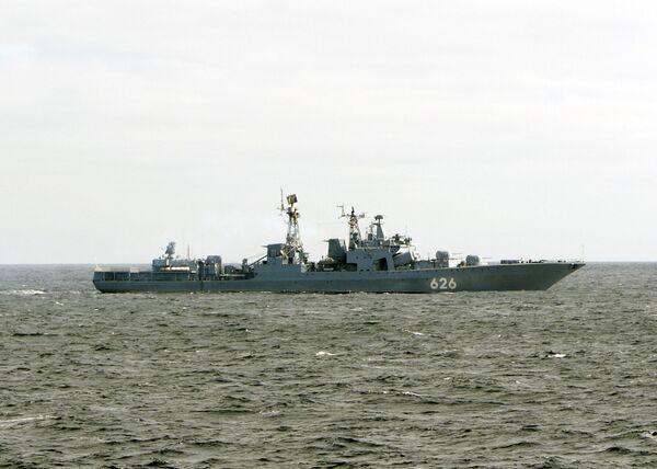 Russia to Send New Anti-Piracy Force to Gulf of Aden          - Sputnik International