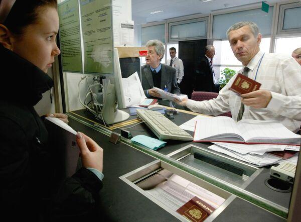 Russia, EU Agree to Continue Visa Facilitation Dialog - Sputnik International