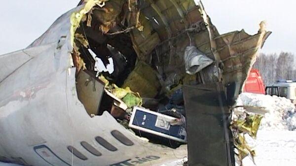 Video footage from Russian aircraft crash site in Tyumen - Sputnik International