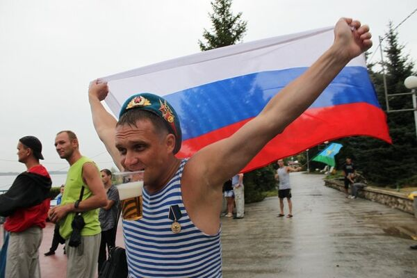 Russia Ranked 76th in World Happiness Report     - Sputnik International