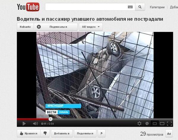 Couple Survives 4-Floor Car Fall in Southern Russia        - Sputnik International