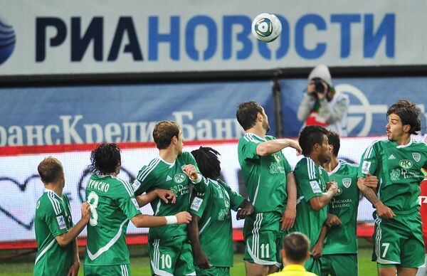 Terek Grozny  - Sputnik International
