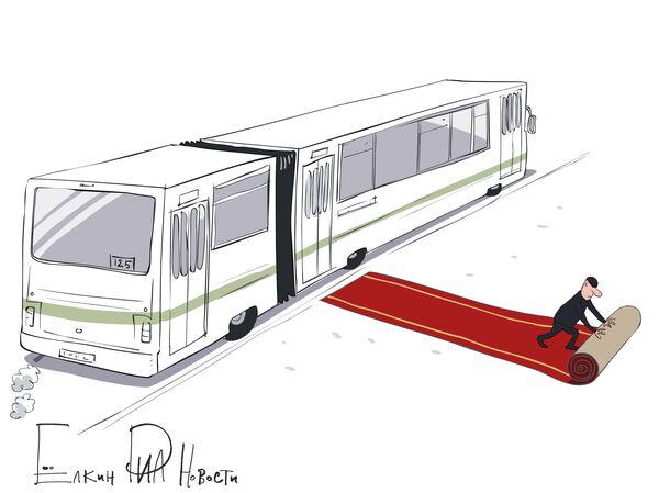 Red Carpet for Buses - Sputnik International
