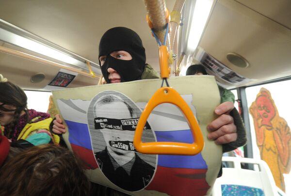 Pussy Riot supporters - Sputnik International