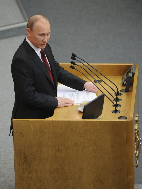 Russian Prime Minister and president-elect Vladimir Putin - Sputnik International