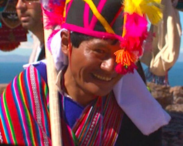 Easy Way to Identify Married Men on Peruvian Island  - Sputnik International