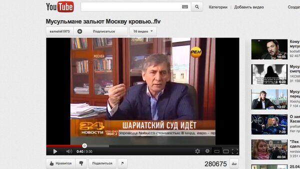 the authorities refuse to establish Islamic law courts.  Dagir Khasavov - Sputnik International