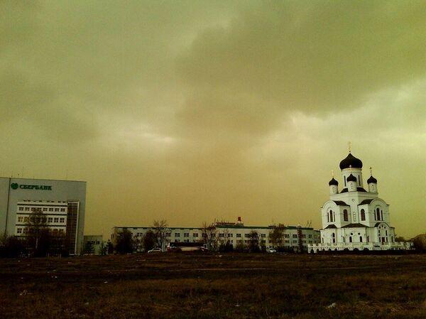 Green Clouds Over Moscow - Sputnik International