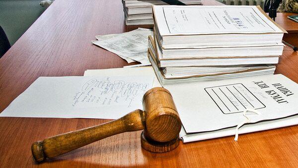 Newspaper Sued Over Moscow Judges Plagiarism Claims - Sputnik International