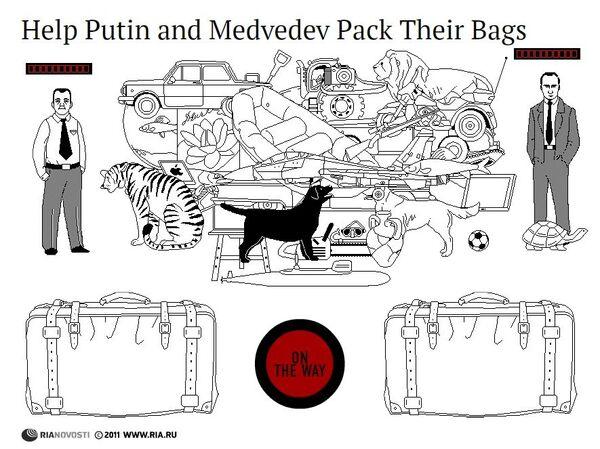 Help Putin and Medvedev Pack Their Bags - Sputnik International