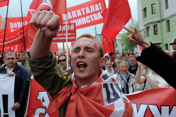 Anti-Putin Rally in Moscow - Sputnik International