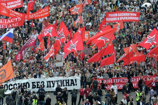Moscow Riots Show Anti-Putin Drive Sustainable – Pundits          - Sputnik International