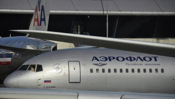 Аэрофлот нарастил чистую прибыль в I полугодии в 21,5 раза - Sputnik International