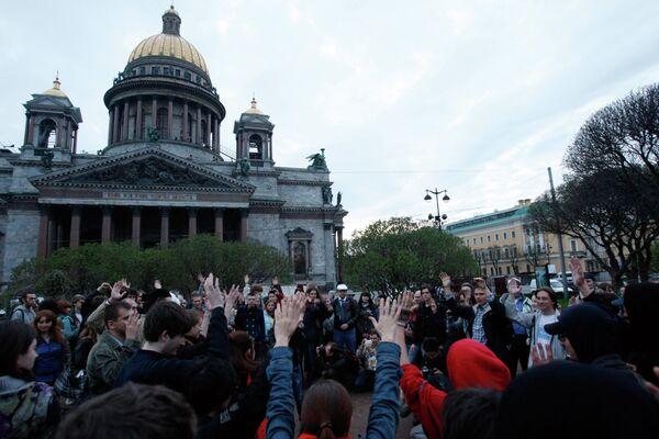 The public garden on St. Isaac's Square in St. Petersburg, - Sputnik International