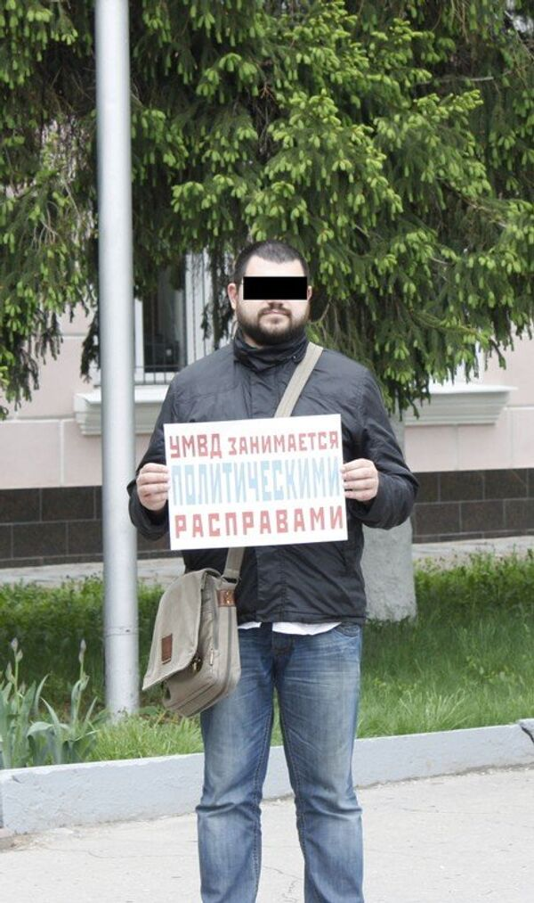 Authorities Try to Draft Opposition Politician   - Sputnik International