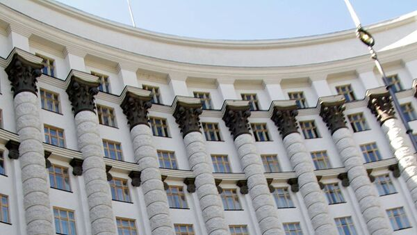 Ukrainian Parliamentary Elections: 101 Guide  - Sputnik International