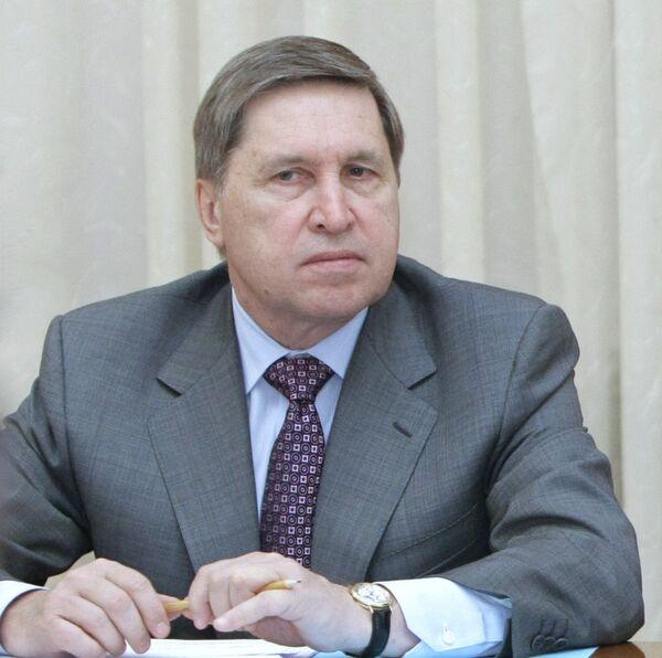 Yury Ushakov - Sputnik International