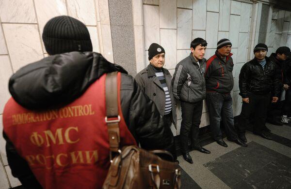 Bill on Language Test for Migrants Passes 1st Reading - Sputnik International
