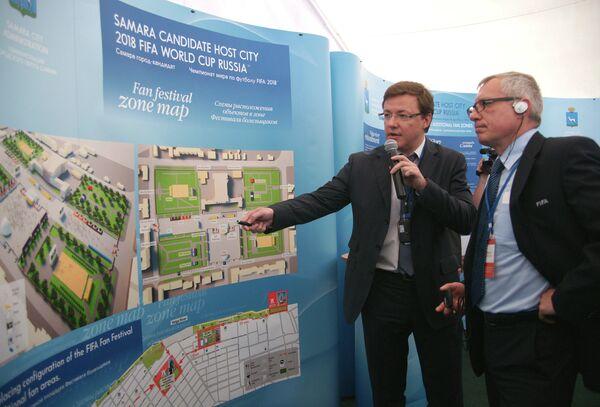 FIFA World Cup Delegates Visit Samara          - Sputnik International