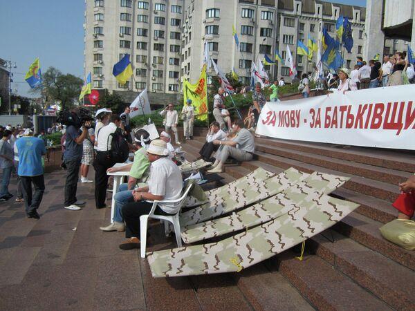 Protests against a law granting Russian regional language status in Ukraine, July 2012 - Sputnik International