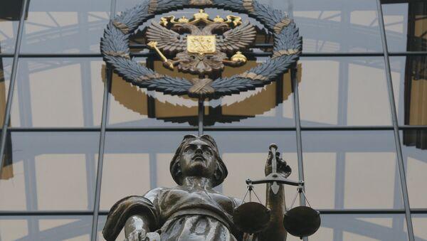 The Russian Court - Sputnik International