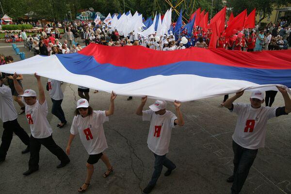 National Flag Day Celebrations in Russia - Sputnik International