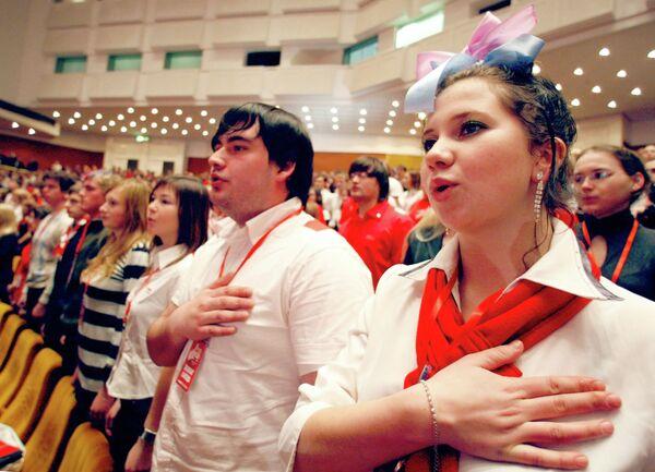 Only Half of Russians Know National Anthem  - Sputnik International