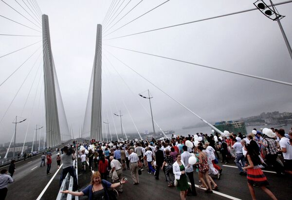 APEC Summit Leaves 'European Exclave' Residents Skeptical - Sputnik International