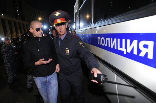 Leftist Leader Held After Moscow Rally - Sputnik International