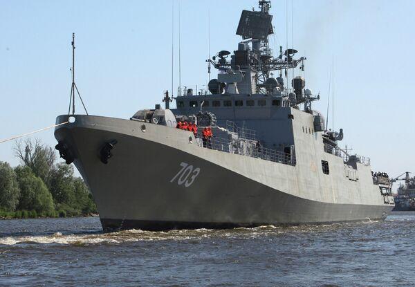 The Tarkash frigate - Sputnik International