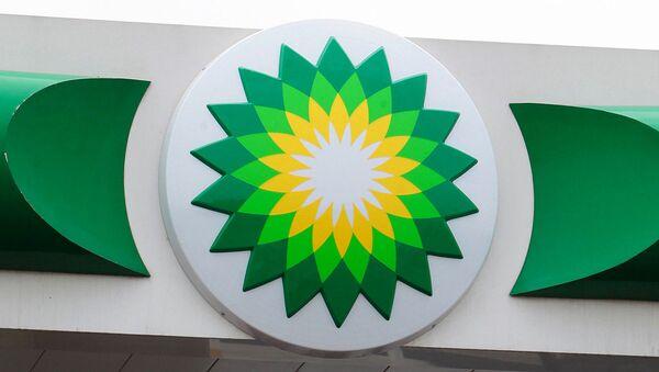 BP Joins Tanap Gas Pipeline Project - Sputnik International