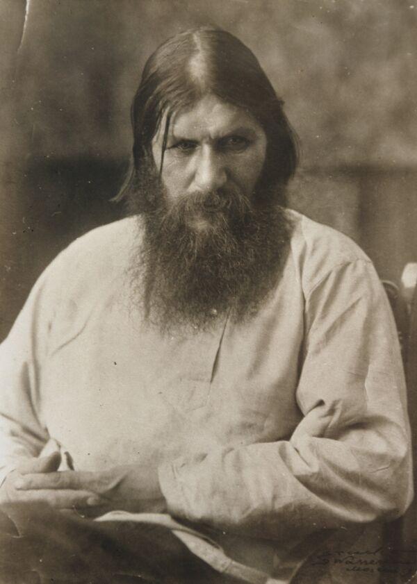 Grigori Rasputin - Sputnik International