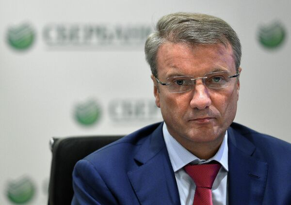 It will be hard for Russia to sustain economic growth under intensifying Western sanctions, the head of Russia's biggest bank Sberbank Herman Gref said Friday - Sputnik International
