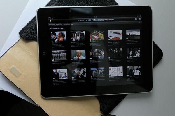 Apple iPad - Sputnik International