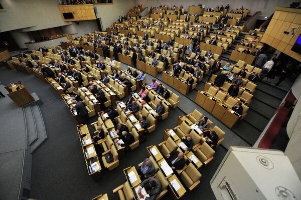 State Duma plenary meeting - Sputnik International