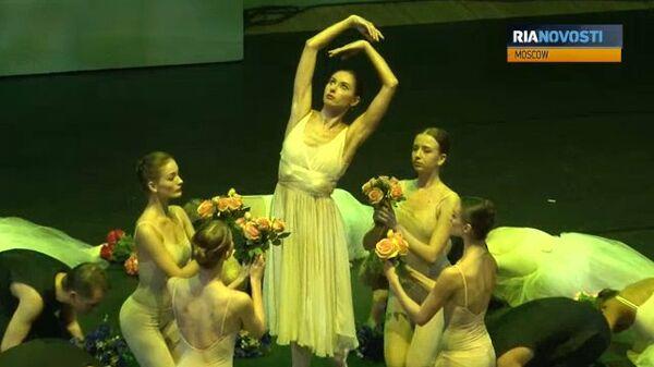 Stars of Russian ballet breakdance to Queen songs - Sputnik International