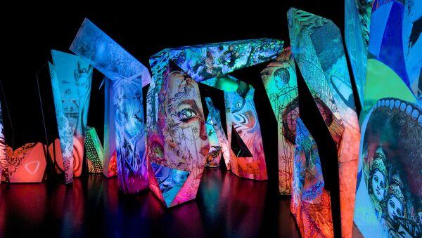 Swarovski Kristallwelten museum - Sputnik International