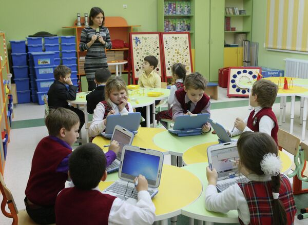 School Uniform Law Won't Specify Design - Lawmaker - Sputnik International