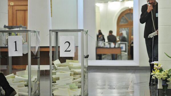 Elections in Ukraine - Sputnik International