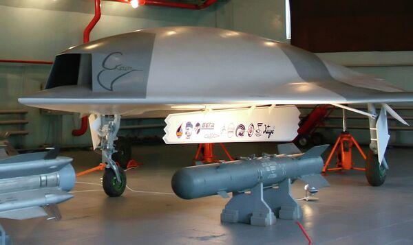 Skat drone - Sputnik International