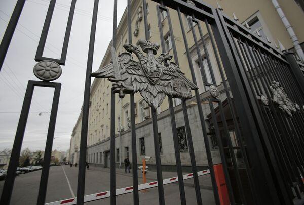 An entrance to the offices of Oboronservis - Sputnik International