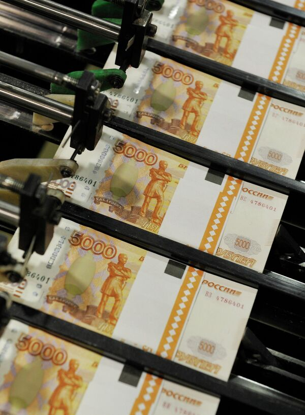 Russia Moves Forward on Repaying $8M Debt to Czech Republic - Sputnik International